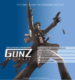 Gunz the duel.jpg