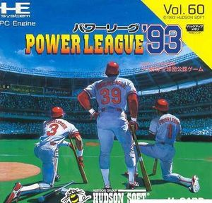 PowerLeague93PCE.jpg