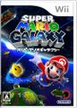 Front-Cover-Super-Mario-Galaxy-JP-Wii.jpg