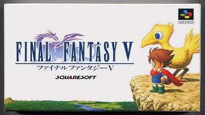 Front-Cover-Final-Fantasy V-JP-SFC.jpg