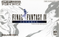 Front-Cover-Final-Fantasy-IV-Advance-JP-GBA.png
