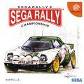 Rally (6).jpg