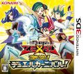 Box-Art-Yugioh-Zexal-World-Card-Duel-JP-3DS.jpg