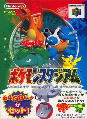 Pokemon Stadium JPN Packshot.jpg