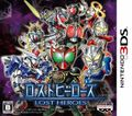 Box-Art-Lost-Heroes-JP-3DS.jpg
