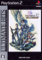 Front-Cover-Final-Fantasy-X-2-International-Last-Mission-JP-PS2-Ultimate-Hits.png