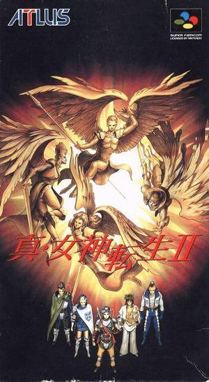 Box-Art-Shin-Megami-Tensei-II-JP-SFC.jpg