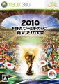 Front-Cover-2010-FIFA-World-Cup-South-Africa-JP-X360.jpg