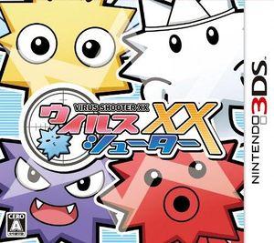 Box-Art-Virus-Shooter-xx-JP-3DS.jpg
