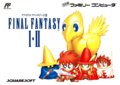 Front-Cover-Final-Fantasy-I-II-JP-FAM.png
