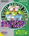 Front-Cover-Pokemon-Green-Version-JP-GB.png