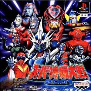 Front-Cover-Super-Tokusatsu-Taisen-2001-JP-PS1.jpg