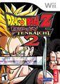 Front-Cover-Dragon-Ball-Z-Budokai-Tenkaichi-2-NA-Wii.jpg