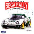 Rally (19).jpg