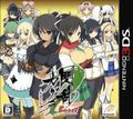 Box-Art-Senran-Kagura-Burst-JP-3DS.jpg