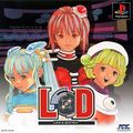 Front-Cover-Love-and-Destroy-JP-PS1.jpg