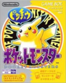 Front-Cover-Pokemon-Yellow-Version-Special-Pikachu-Edition-JP-GB.png