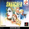 Front-Cover-Snatcher-JP-PS1.jpg