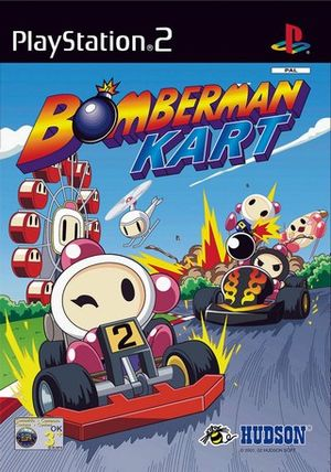 Front-Cover-Bomberman-Kart-EU-PS2.jpg