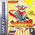 Front-Cover-Boktai-2-EU-GBA.jpg
