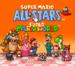 Title Screen - Super Mario All-Stars + Super Mario World.png