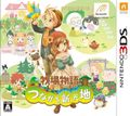 Front-Cover-Story-of-Seasons-JP-3DS.jpg