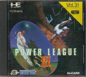 PowerLeagueIIIPCE.jpg