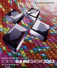 TGS2003.jpg