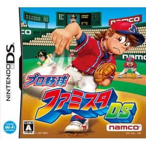 Box-Art-Famista-DS-JP-DS.jpg