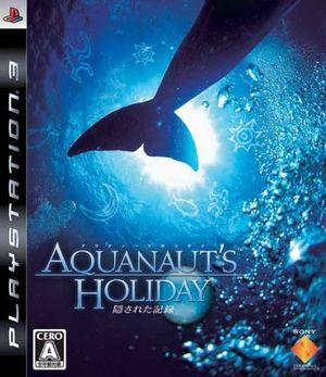 Front-Cover-Aquanaut's-Holiday-Hidden-Memories-JP-PS3.jpg
