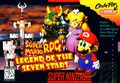 Front-Cover-Super-Mario-RPG-Legend-of-the-Seven-Stars-NA-SNES.jpg