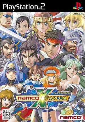 Box-Art-Namco-×-Capcom-JP-PS2.jpg