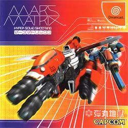 Mars cd small.jpg