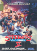 Streets of Rage 2.png