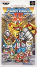 Box-Art-The-Great-Battle-IV-JP-SFC.jpg