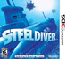 Box-Art-Steel-Diver-NA-3DS.png