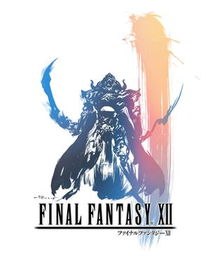 Logo-Final-Fantasy-XII-INT.jpg