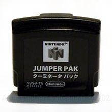 N64JumperPak.jpg