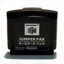 N64JumperPak.jpg