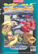 Street fighter 2 usa box.png