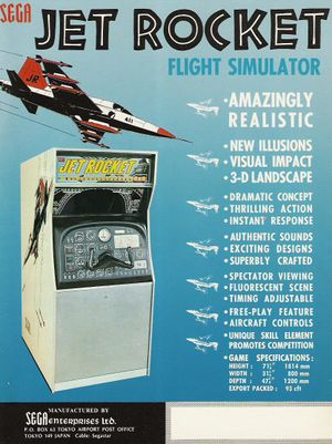 Jet Rocket.jpg