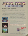 Rear-Cover-Star-Trek-25th-Anniversary-Enhanced-CDROM-NA-DOS-2.png
