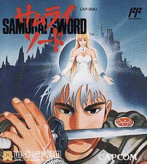 Samurai Sword Cover.jpg
