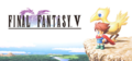 Steam-Logo-Final-Fantasy-V-INT.png