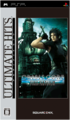 Front-Cover-Crisis-Core-Final-Fantasy-VII-Ultimate-Hits-JP-PSP.png