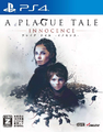 Front Cover A Plague Tale Innocence JP PS4.png