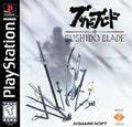 Front-Cover-Bushido-Blade-NA-PS1.jpg