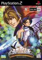 Box-Art-NeoGeo-Battle-Coliseum-JP-PS2.jpg
