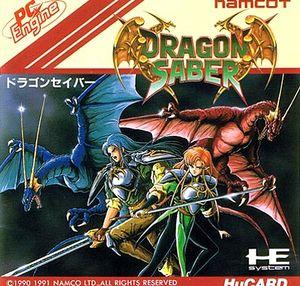 DragonSaberPCE.jpg