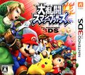 Front-Cover-Super-Smash-Bros-for-Nintendo-3DS-JP-3DS.jpg